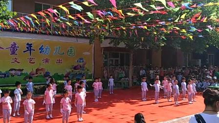 章丘金童年2017六一之国家