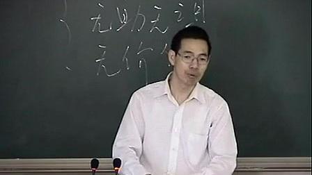 《中医内科学》78.郁证(二)_标清