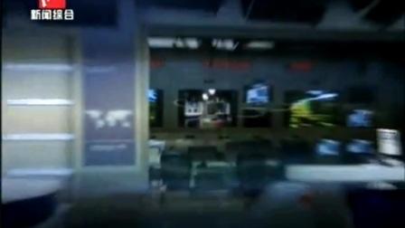 芜湖新闻2012年片头