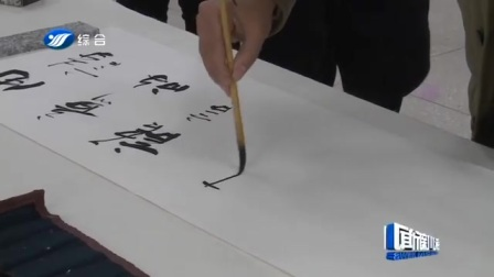 """永川区政协""""十百千万""""工程走进神女湖小学"""