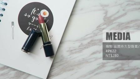 近期买了些什么?15样开架彩妆新品心得报告 2017 Drugstore Makeup Haul — 黃小米Mii