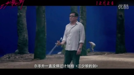 韩国电影 有夫之妇搞笑片段_高清