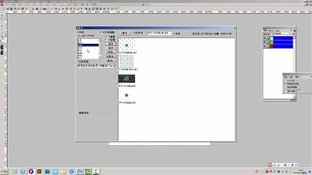 EX9000扫描