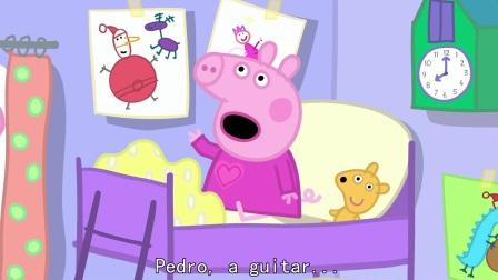 小猪佩奇 第二季 英语英字 13 Peppa's Christmas