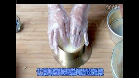 微信烘焙视频西安烘焙学校君之烘焙视频生日蛋糕
