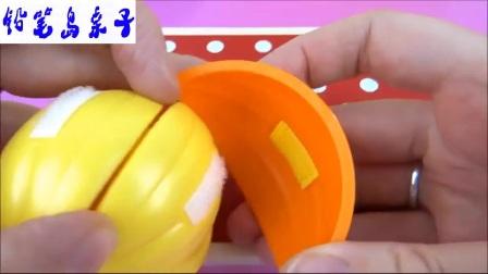 闹小孩橡胶玩具系列第870集 美国队长蜘蛛侠搞笑游戏超人浩克小猪佩奇亲子游戏过家家玩具亲子游戏奇趣蛋小猪佩奇粉红猪小妹奥特曼光头强熊出没海绵宝宝超级飞侠变形金刚