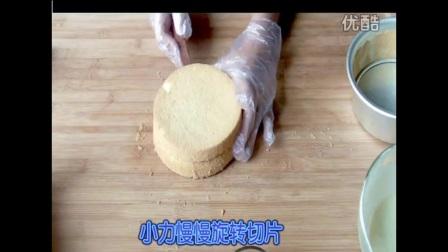 烘焙时间君之烘焙坊君之吐司面包烘焙视频