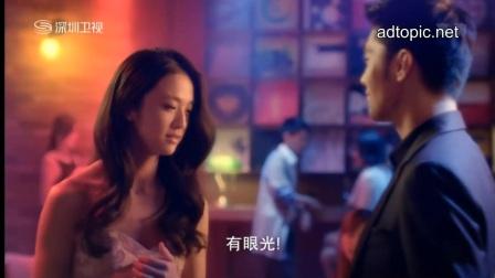 德芙巧克力2013年广告《有没有·交流篇》15秒 代言人:汤唯(KTV版)