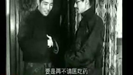 新旧上海(1936)