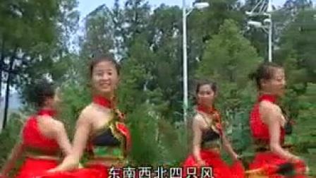 山歌的高舞曲《搞笑》(1)云贵歌后马丽波QQ 949947470