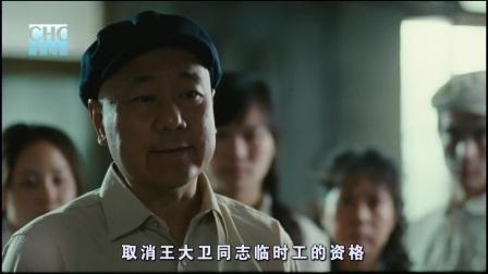 [迅雷下载www.2tu.cc]蛋炒饭.HD国语中字1024高清_20175308114
