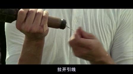 [迅雷下载www.2tu.cc]A计划.BD1024高清国粤双语中字_201751155552