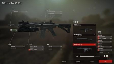 codol 测试版M4A1 TECH (叛乱2)