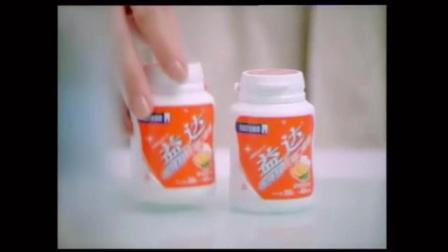 鹿晗世勋的益达口香糖广告, 真是要甜到掉牙了