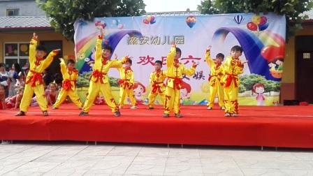 鑫安最新的幼儿舞蹈(男儿当自强)