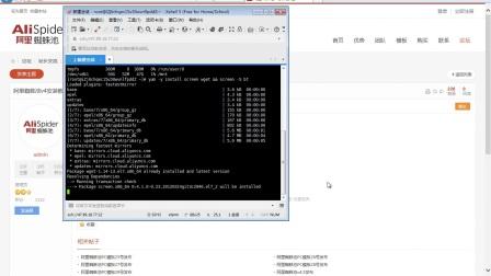 高清终极阿里蜘蛛池v4-Linux安装新手教程