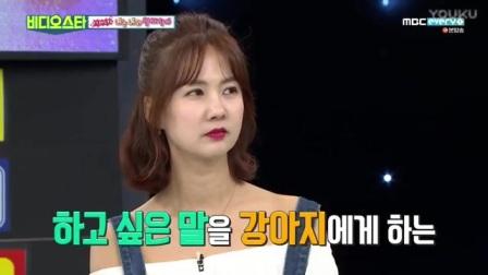 20170530 비디오 스타【MBC Every1韩国综艺】E47