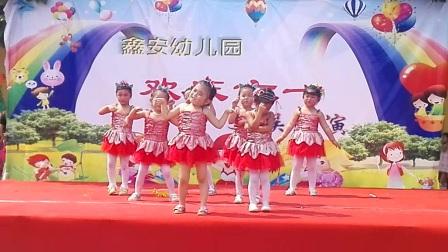 鑫安最新的幼儿小班舞蹈(快乐星猫)