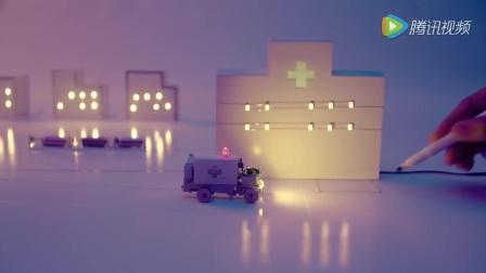 超有创意!用导电墨水照亮城市之光!