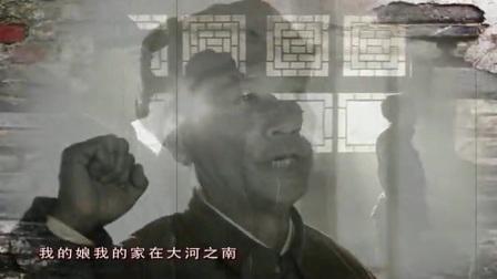 王宝竞 大河之南 电视剧《零炮楼》片尾曲