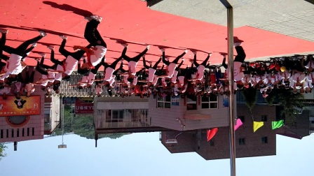 山西省临汾市乡宁县昌宁镇昌宁中心校五年级全体学生表演《五步拳、少年拳》