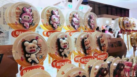 上海国际烘焙展 (10)