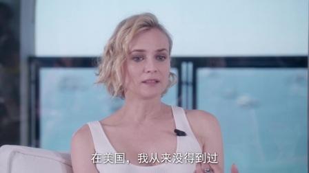 跃动她影论坛2017 - 黛安·克鲁格 (Diane Kruger)