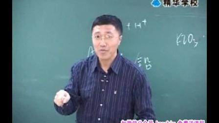 高二化学选修四化学反应与能量速率刘延阁全18讲