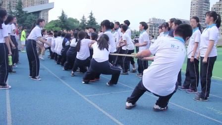 瓯海区梧田第一中学体育节拔河比赛
