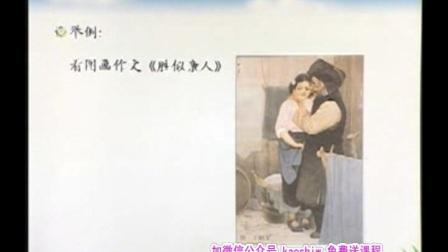 小学四年级作文【全20讲】()