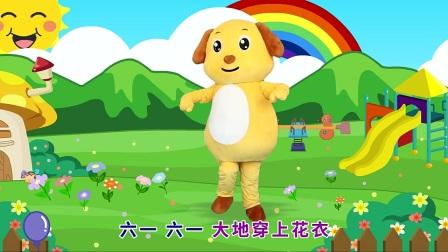 多吉律动儿歌第二季 - 第15集