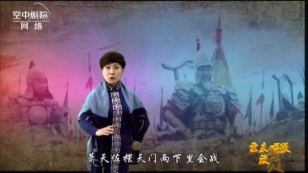 【网络空中剧院】票友唱段   京剧《坐宫》杨延辉坐宫院  王惠芳演唱(天津票友)