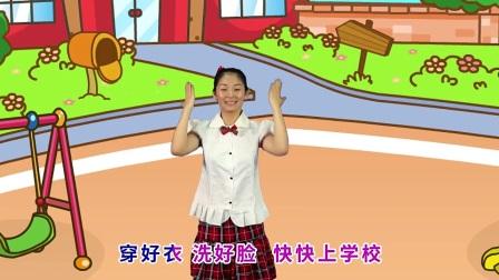 多吉律动儿歌第二季 - 第29集
