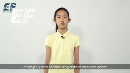 2017英孚全球英语挑战赛  小学组 王家宜 北京