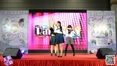 ZF11无限宅腐5.14LIVE—RainBowS公演:你干嘛