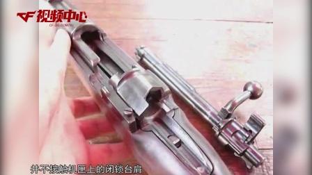 《CF名枪史》第68期:复古GP神器——毛瑟98K步枪
