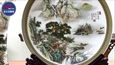 景德镇陶瓷花瓶三件套现代时尚家居装饰客厅工艺品台面摆件大中号