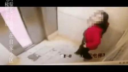 实拍:时髦女子电梯内急,突然撩起衣服蹲了下去,竟然在电梯里拉了大便_标清