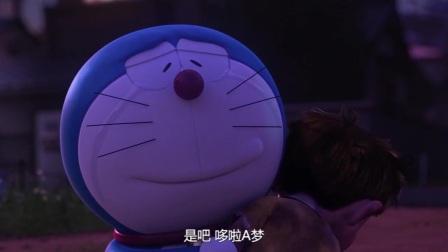 哆啦A梦大结局?