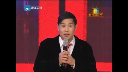 小沈阳 -2010年浙江卫视跨年晚会CUT
