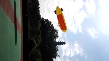 飞艇表演-第二届无人机锦标赛开幕式17.5.29
