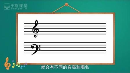 五线谱钢琴基础教程   音乐是如此简单