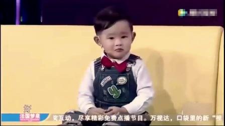 3岁小萌娃台上智斗涂磊, 一口流利的口齿萌化全场, 涂磊甘拜下风
