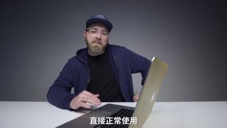 只需一步,为你的Mac触摸板开启疯狂模式