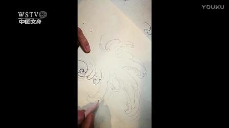 中国文身协会胡德良主讲第一课水浪的画法.mp4_高清