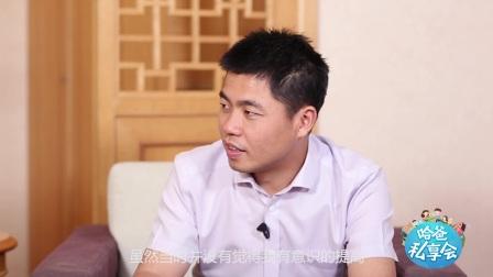 【第11期】哈爸对话大猫老师(上集):大猫老师的非常规人生路