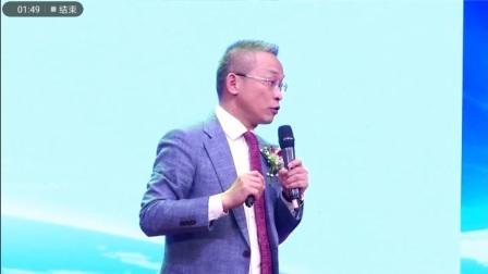 第二届世界保险互联网大会-1