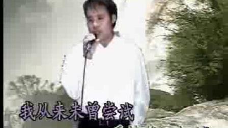 大勇叔十年经典《无悔》