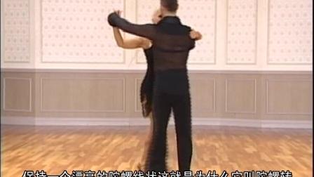 Cha Cha Cha 初级15-18 中级19-26 2012柯斯拉丁舞新ABC中文字幕