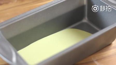 【抹茶椰汁千层蛋糕】